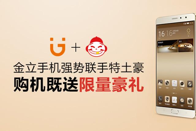 东莞营销型网站建设案例